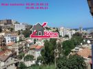 Location Appartement F1/Studio Annaba