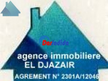 Location Villa F10 ou +  Annaba
