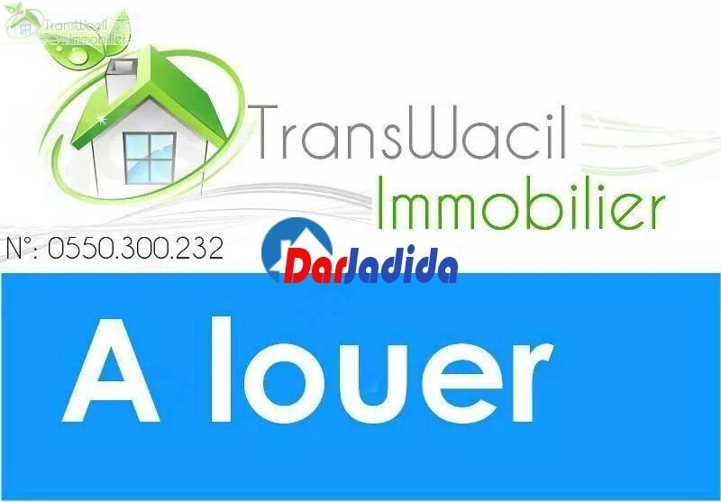 Location Appartement F3 Oued kouba promotion zaim les jasmins Annaba Annaba