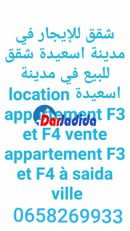 Location Appartement F3 Saida