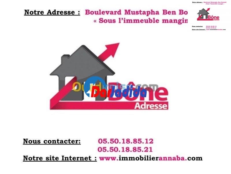 Location Appartement F3 Centre ville rue Emir Abdelkader Annaba Annaba