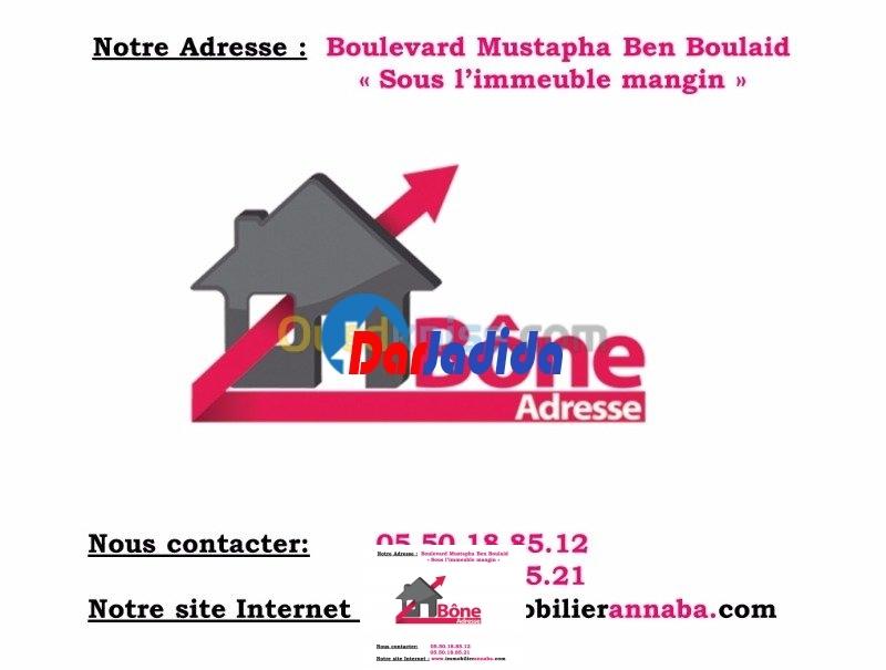 Vente Appartement F2 Résidence Méditerranée, cite Oued Eddahab 2 Annaba Annaba