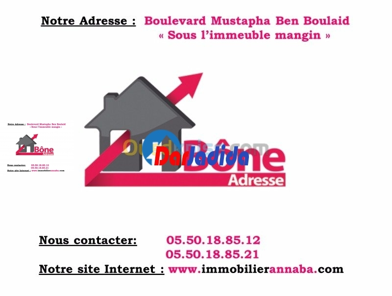 Location Appartement F2 Djanen el bay Annaba Annaba