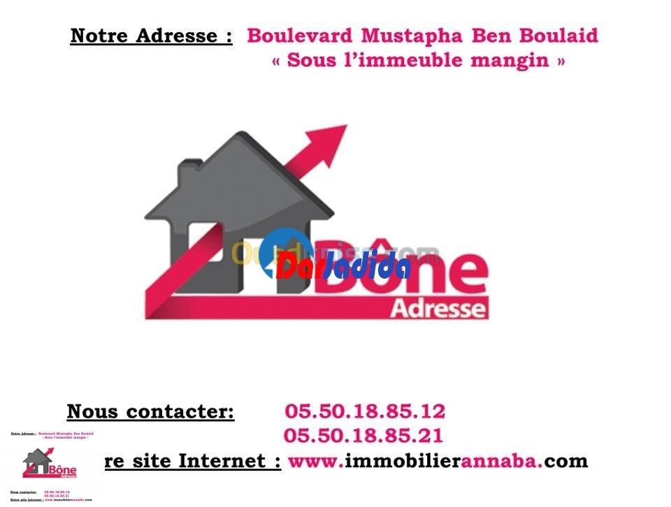 Location Appartement F3 Centre ville Annaba Annaba