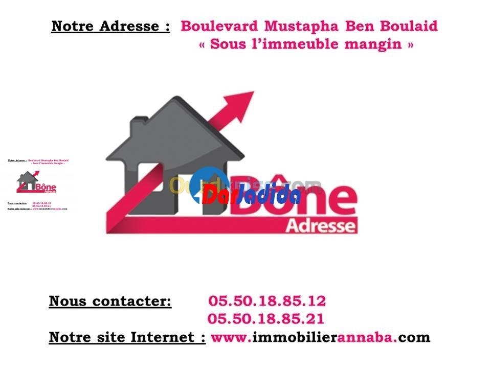 Location Bureaux  Centre ville Annaba Annaba