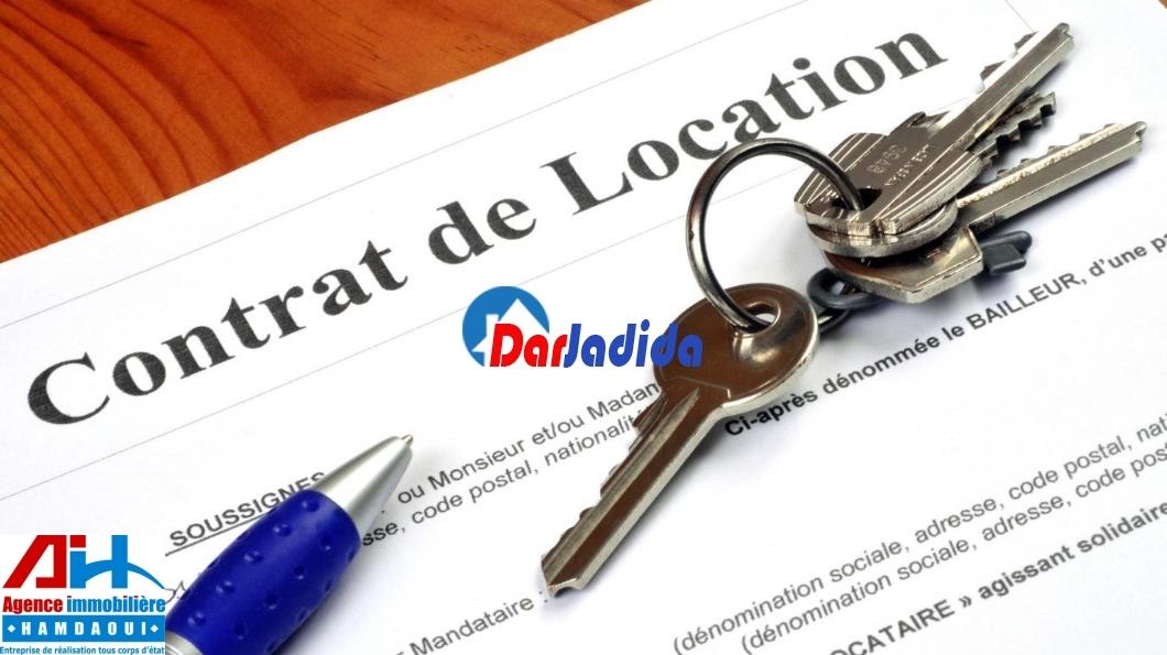 Location Bureaux  Cité Tobal Béjaïa Bejaia