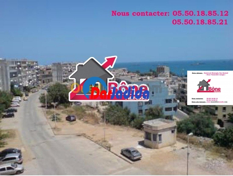 Vente Appartement F4 Gassiot Annaba Annaba