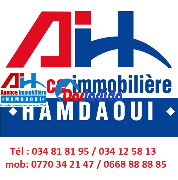 Location Local  Sidi ahmed cristal 1 sur la route Béjaïa Bejaia