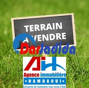Vente Terrain  Hellil avand oued ghir Béjaïa Bejaia