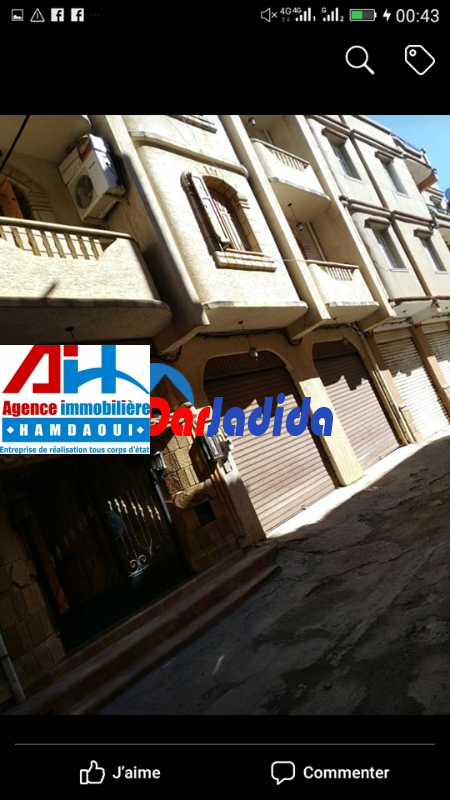 Vente Villa F7 Taklit Béjaïa Bejaia