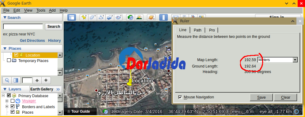Location Niveau de villa F2 Palm Beach Staoueli Alger