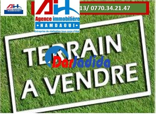 Vente Terrain  Targua ouzmour Béjaïa Bejaia