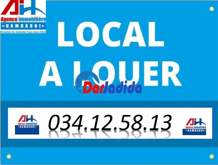 Location Local  El Kseur ( zone d'activité) Béjaïa Bejaia