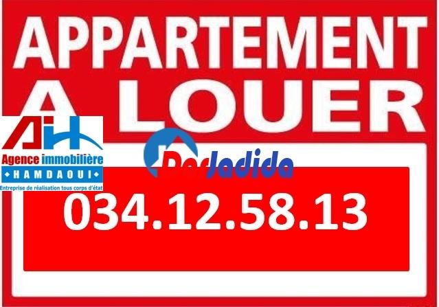 Location Appartement F3 Cité Somacob Béjaïa Bejaia