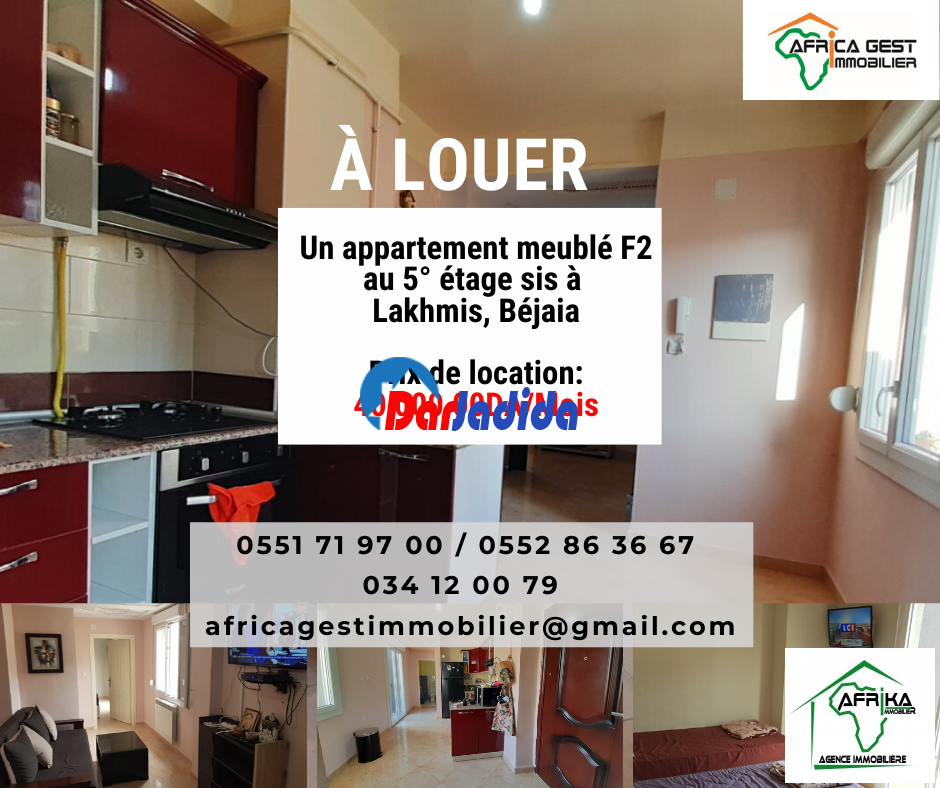 Location Appartement F2 Lakhmis Béjaïa Bejaia