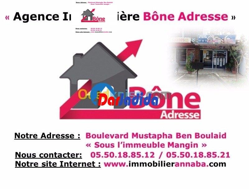 Vente Appartement F3 El Bouni les dalles Annaba Annaba
