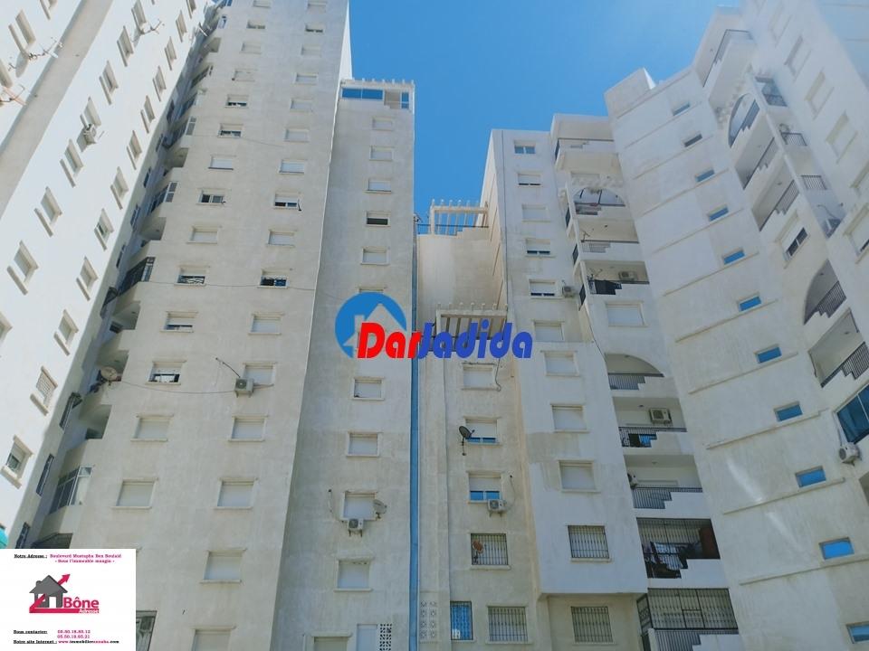 Vente Appartement F5 La colline rose '' BOT '' Annaba Annaba