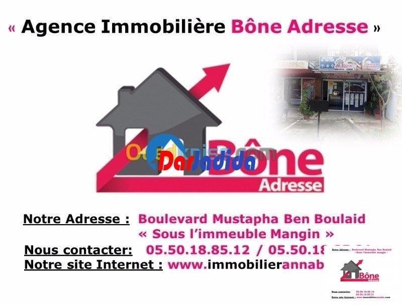 Vente Terrain  Rue didouche mourad ''axe principal'' route double voie Annaba Annaba
