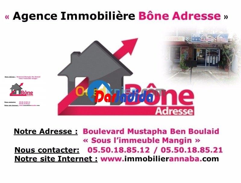 Vente Appartement F4 Bouhdid Promotion Gasmallah près de La clinique Abou Marwan Annaba Annaba