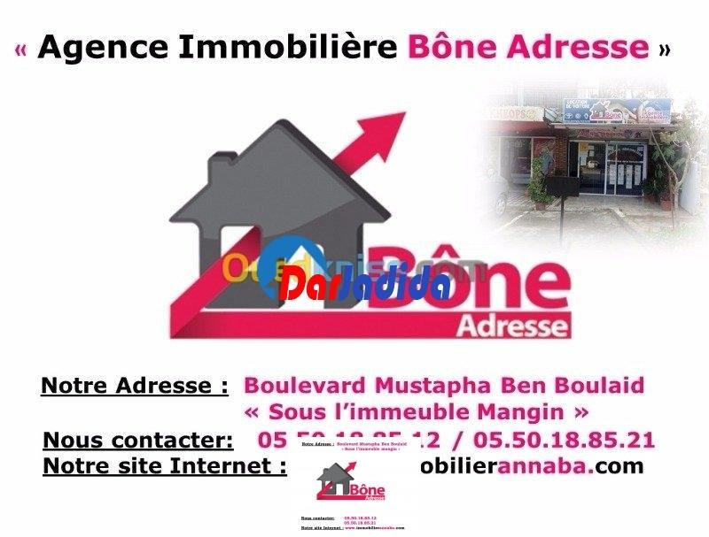 Location Niveau de villa F1/Studio Sidi Aissa Annaba Annaba