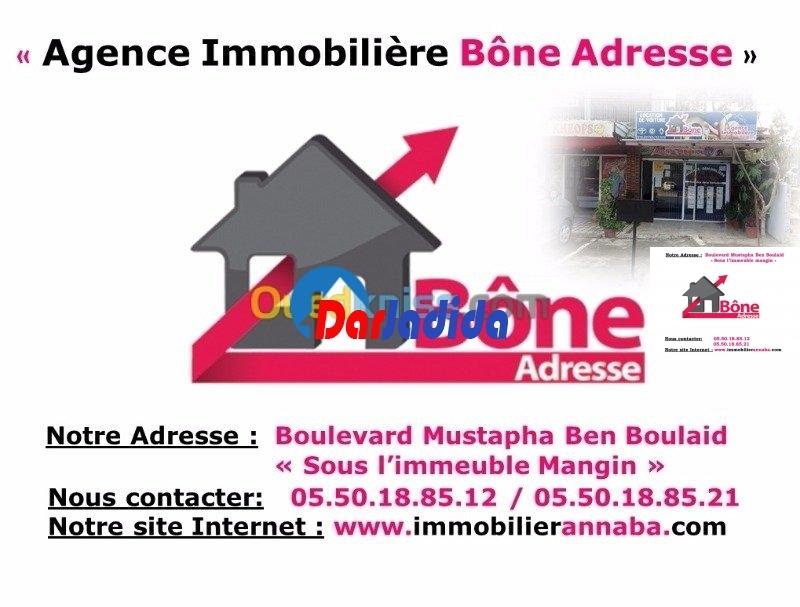 Location Niveau de villa F3 Saint cloud Annaba Annaba