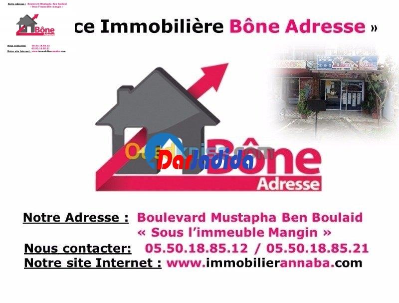 Location Appartement F5 Oued Kouba Geni Sider Annaba Annaba