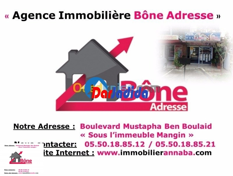 Location Appartement F5 Sidi Achour Annaba Annaba