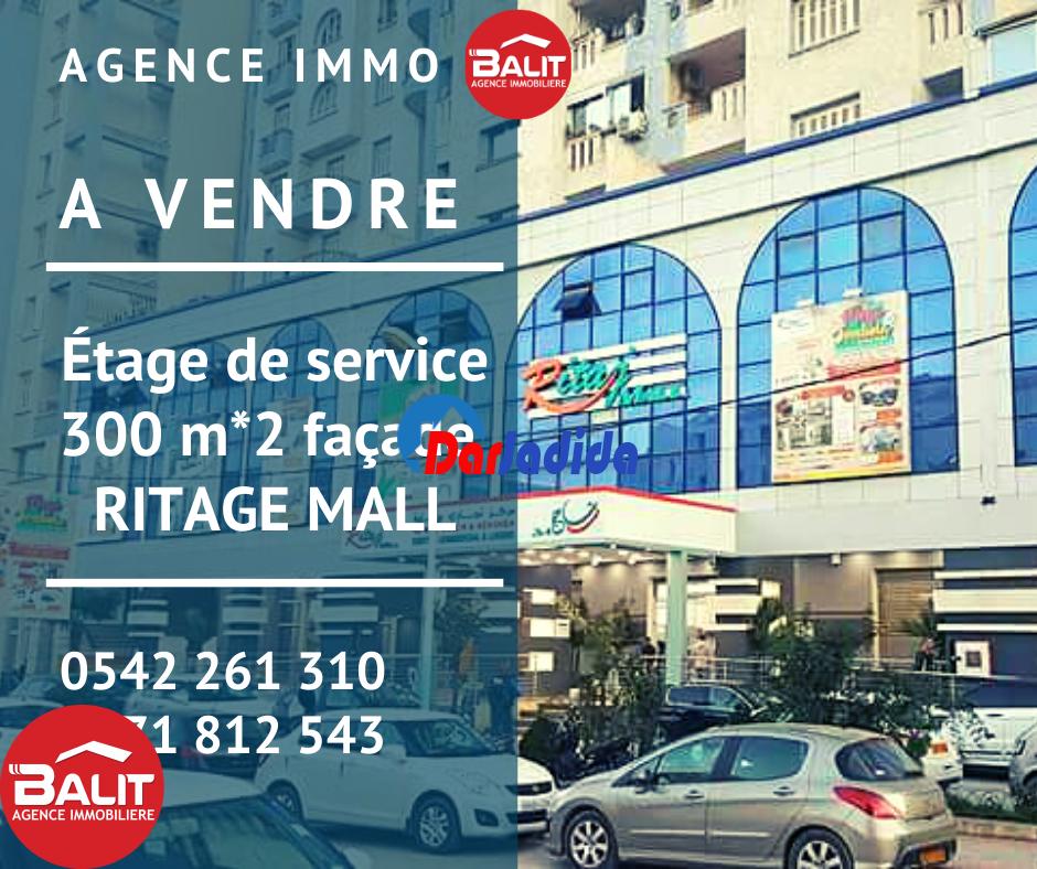 Vente Local  Centre commercial Zone Industrielle Mahfoudi Fatah Pépinière - Béjaia Béjaïa Bejaia