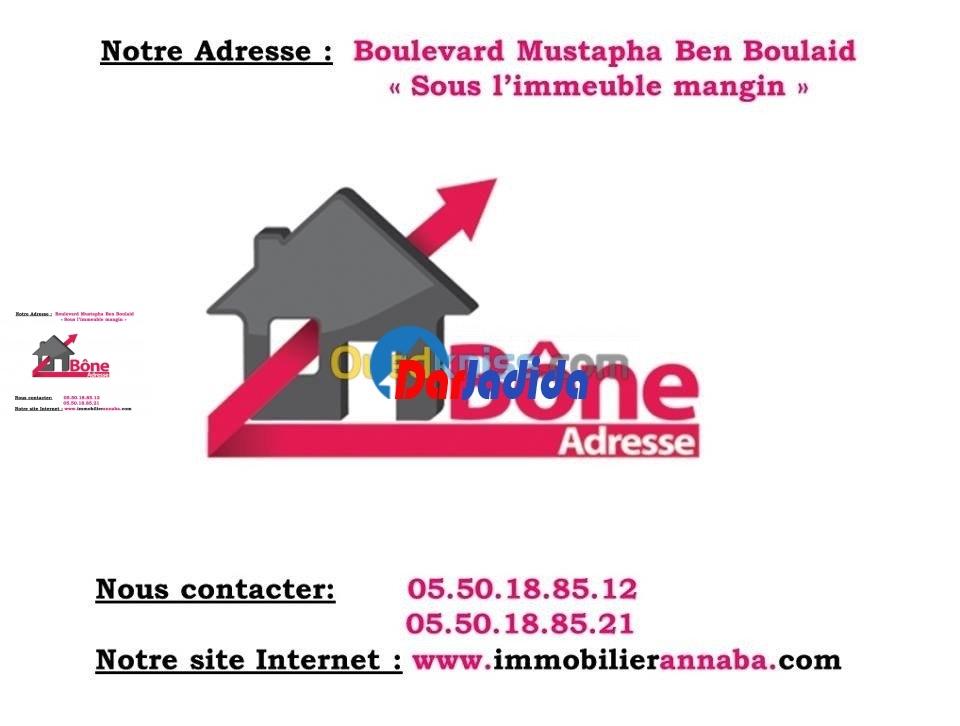 Location Appartement F3 Oued Kouba Annaba Annaba