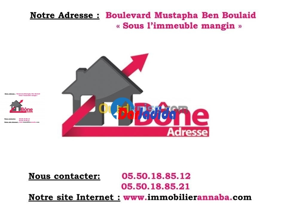 Vente Appartement F4 Oued Kouba ''Promotion Zaim'' Annaba Annaba