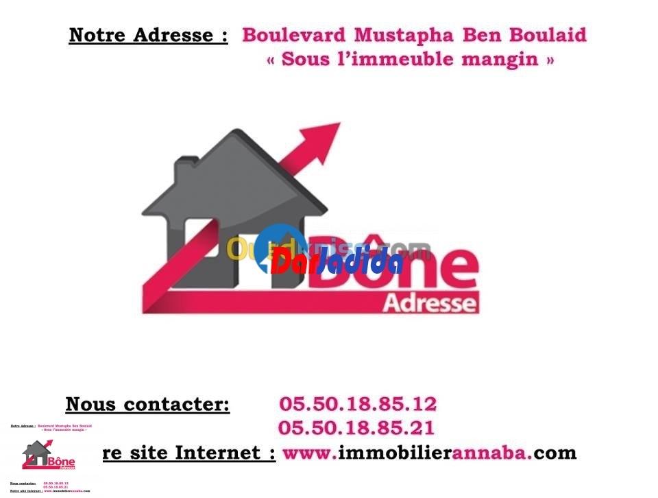 Vente Appartement F4 Sidi Aissa Annaba Annaba