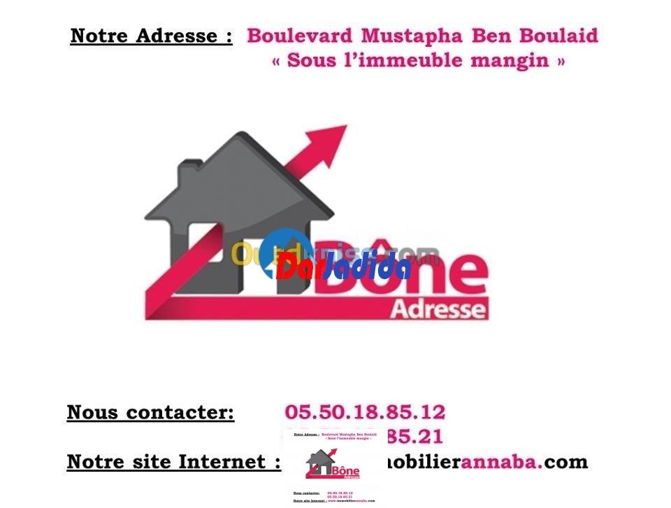 Location Appartement F3 Pont Blanc cite LSP Dorban superieur Annaba Annaba