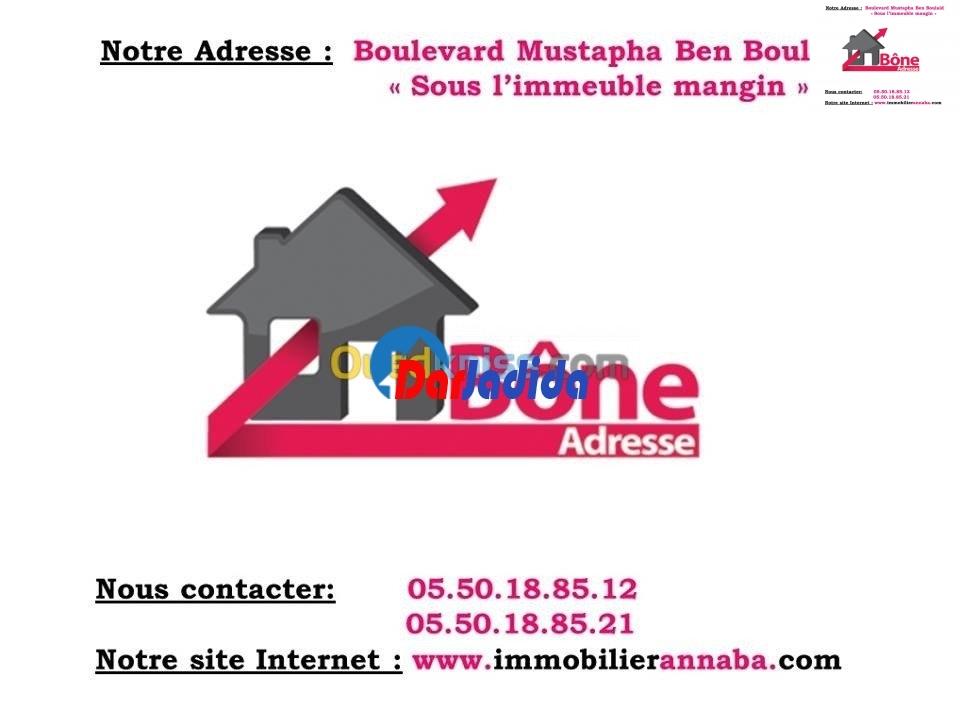 Location Appartement F3 El Bouni prés de 900logts El Bouni Annaba