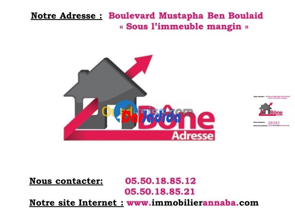 Location Appartement F4 Résidence Hippone prés du rond point de Sidi Brahim Annaba Annaba