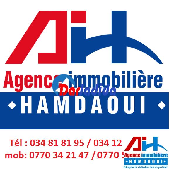 Vente Appartement  Sidi Ahmed, Béjaia Béjaïa Bejaia