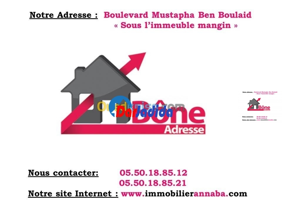 Vente Appartement F5 El Bouni 900 logts Annaba Annaba