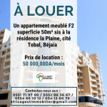 Location Appartement F2 Bejaia