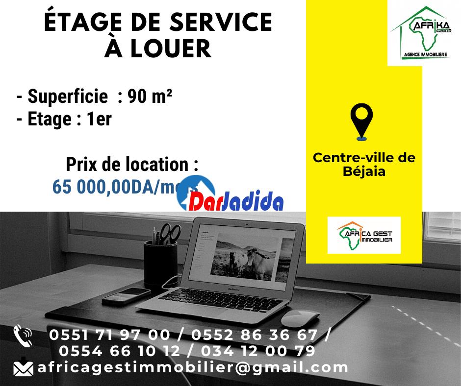 Location Bureaux  Bejaia
