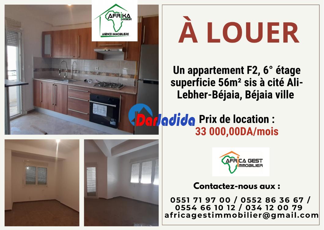 Location Appartement F2 Sidi-Ali-Lebher Béjaïa Bejaia