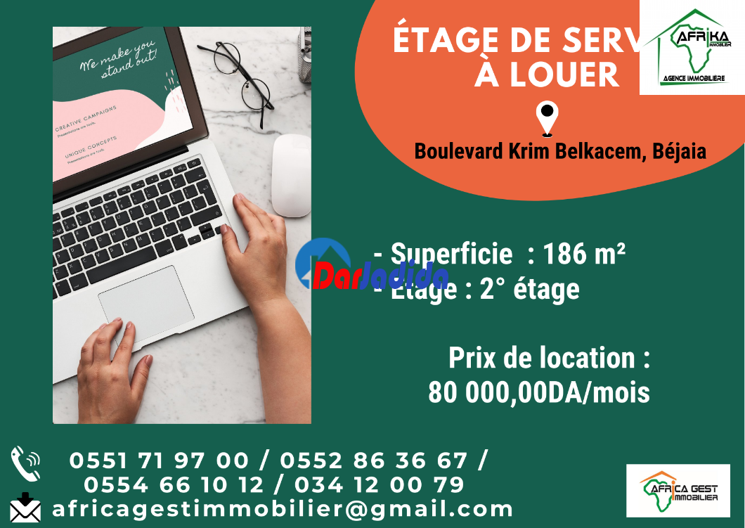 Location Bureaux  Béjaia Béjaïa Bejaia